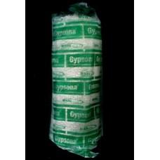 PLASTER BANDAGE - GYPSONA. 150mm Wide x 3.6 metres long